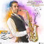 احسان الدین معین عاشقتم
