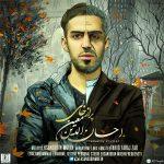 احسان الدین معین پر از خالی