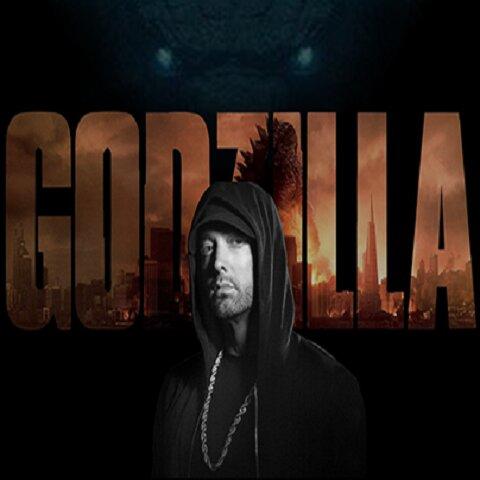 امینم Godzilla