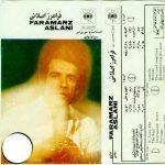 faramarz aslani del mashghooliha 150x150 - دانلود آلبوم فرامرز اصلانی دل مشغولی ها