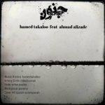 حامد تکلو و احمد علیزاده جنون