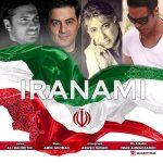 حمید اصغری و امین قباد ایرانمی