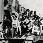 سرود انقلابی همپای سفر
