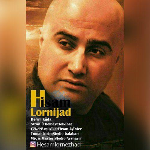 حسام لرنژاد هریم کودا