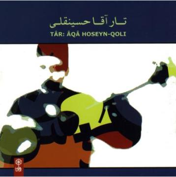 hoseyn qoli - دانلود آهنگ میرزا حسینقلی تصنیف بیات ترک (تار آقا حسینقلی)