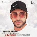 حسین نصرتی دیوونه جذاب