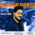 حسین پرسی باور کن