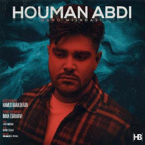 houman abdi mano mishnasi 2021 08 04 20 37 21 - دانلود آهنگ منو میشناسی از هومن عبدی