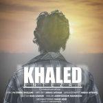 خالد انتظار