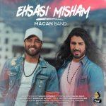 macan band ehsasi misham 2021 03 25 19 58 24 150x150 - دانلود آهنگ ماکان باند احساسی میشم