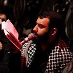 جواد مقدم شب 20 رمضان 98