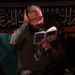 عبدالرضا هلالی شب 19 رمضان 98