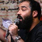 عبدالرضا هلالی شب اول محرم ۹۳