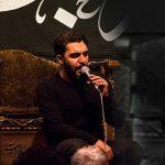 حمید علیمی ایام فاطمیه 96