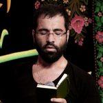 حسین سیب سرخی شب 19 رمضان 96