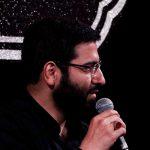 حسین سیب سرخی شب 19 رمضان 97