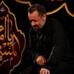 محمود کریمی شهادت امام صادق 97