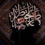 مداحی مهدی اکبری ایام فاطمیه 97
