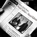 مانی رهنما و مجید صفدری تاکسی