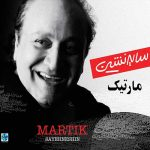 martik 150x150 - دانلود آلبوم مارتیک سایه نشین