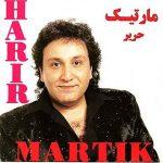martik harir 2 150x150 - دانلود آلبوم مارتیک حریر