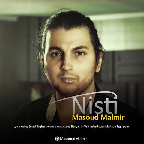 مسعود مالمیر نیستی