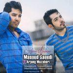 مسعود سعیدی و ارژنگ مظاهری آروم ندارم