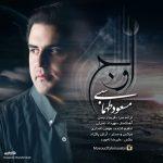 مسعود طهماسبی اوج