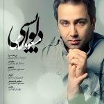 مسعود امامی دلواپسی
