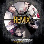 مهدی مقدم The Top Tracks Remix (Non Stop)