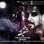 mehrab shaqiqe 1 150x150 - دانلود آهنگ مهراب شقیقه