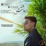 مهراز علیزاده عاشقت شدم
