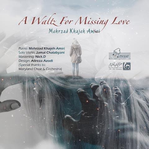 مهرزاد خواجه امیری والس برای عشق از دست رفته