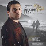محمد فتحی قلبم مال تو