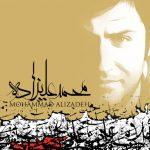 محمد علیزاده خدای احساس