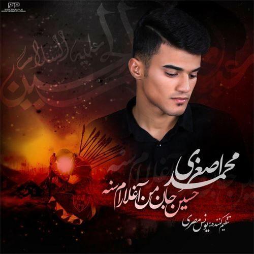 محمد اصغری حسین جان من آغلارام سنه