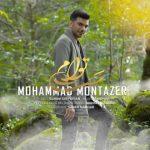 محمد منتظر مست توام