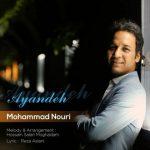 محمد نوری آینده