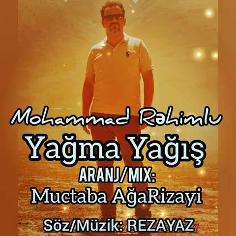 محمد رحیم لو یاغما یاغیش