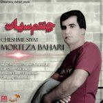 مرتضی بهاری چشم سیات