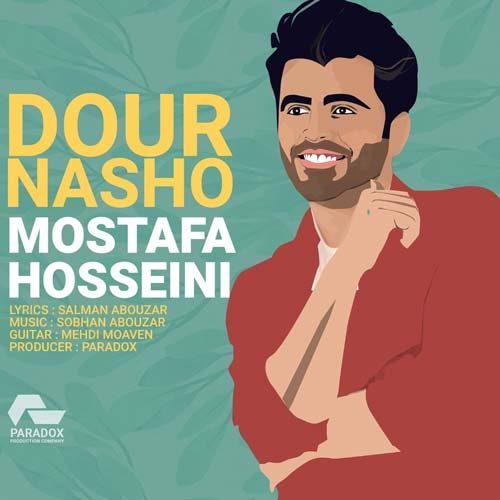 مصطفی حسینی دور نشو