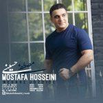 مصطفی حسینی نگاه دزدیده