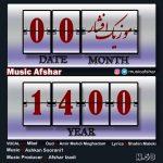 موزیک افشار 1400