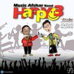 موزیک افشار Happy 3