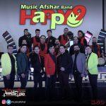 موزیک افشار Happy 9