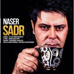 ناصر صدر تو که میدونستی
