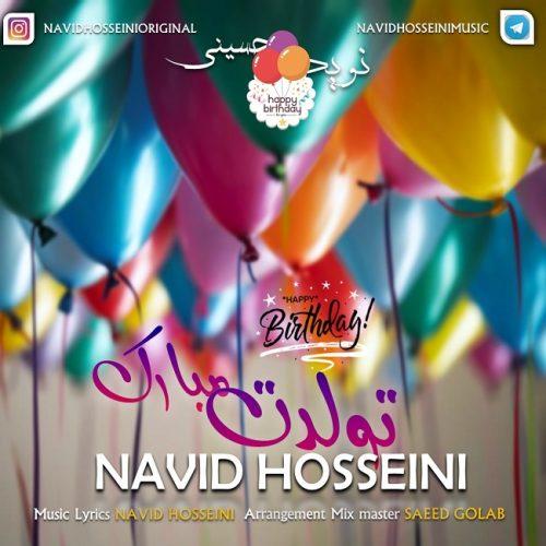 نوید حسینی تولدت مبارک