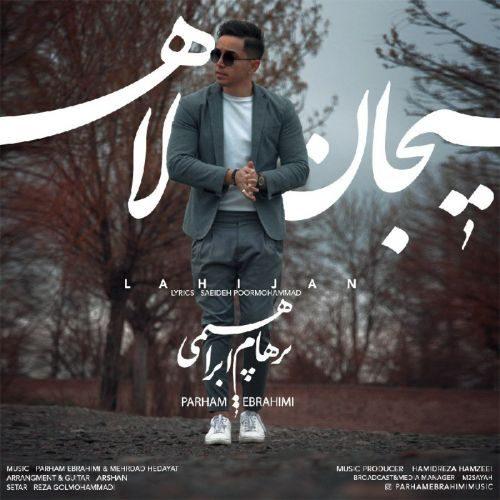 پرهام ابراهیمی لاهیجان