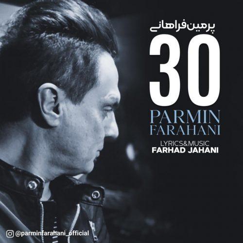 پرمین فراهانی 30