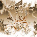 حامد زمانی خادم الحسین